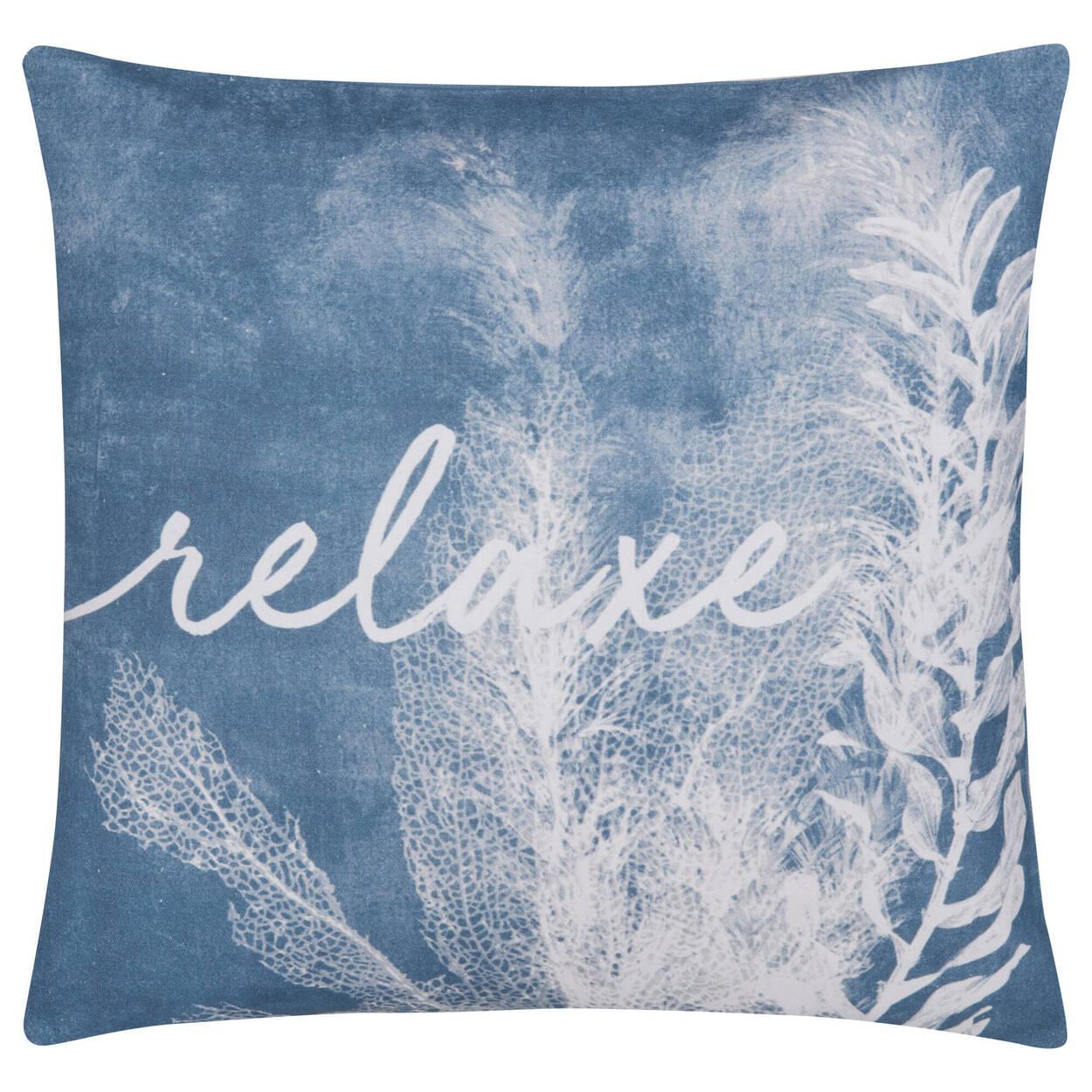 "Aro Decorative Pillow 19"" X 19"""