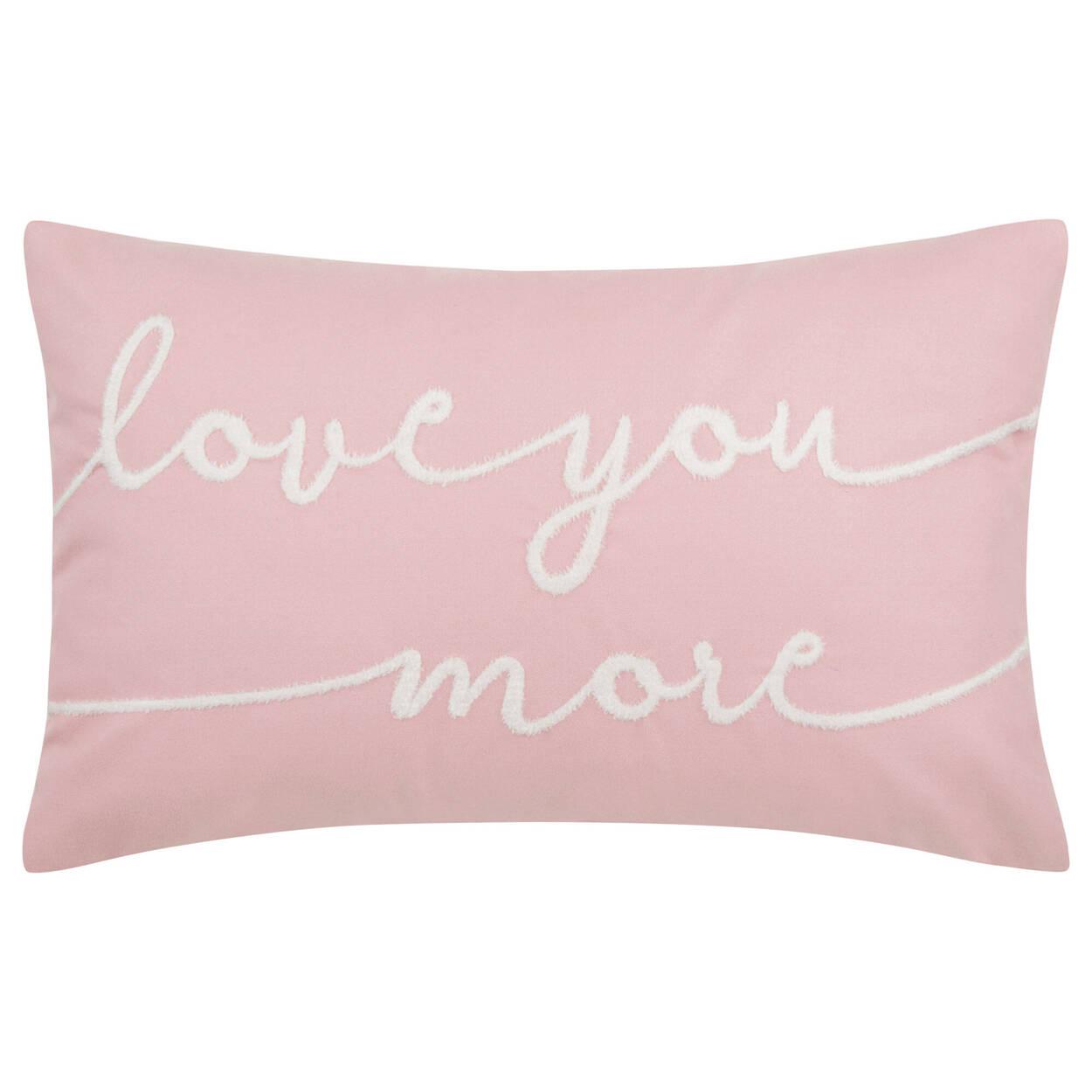 """Coussin lombaire décoratif """"Love You More"""" 13"""" x 20"""""""