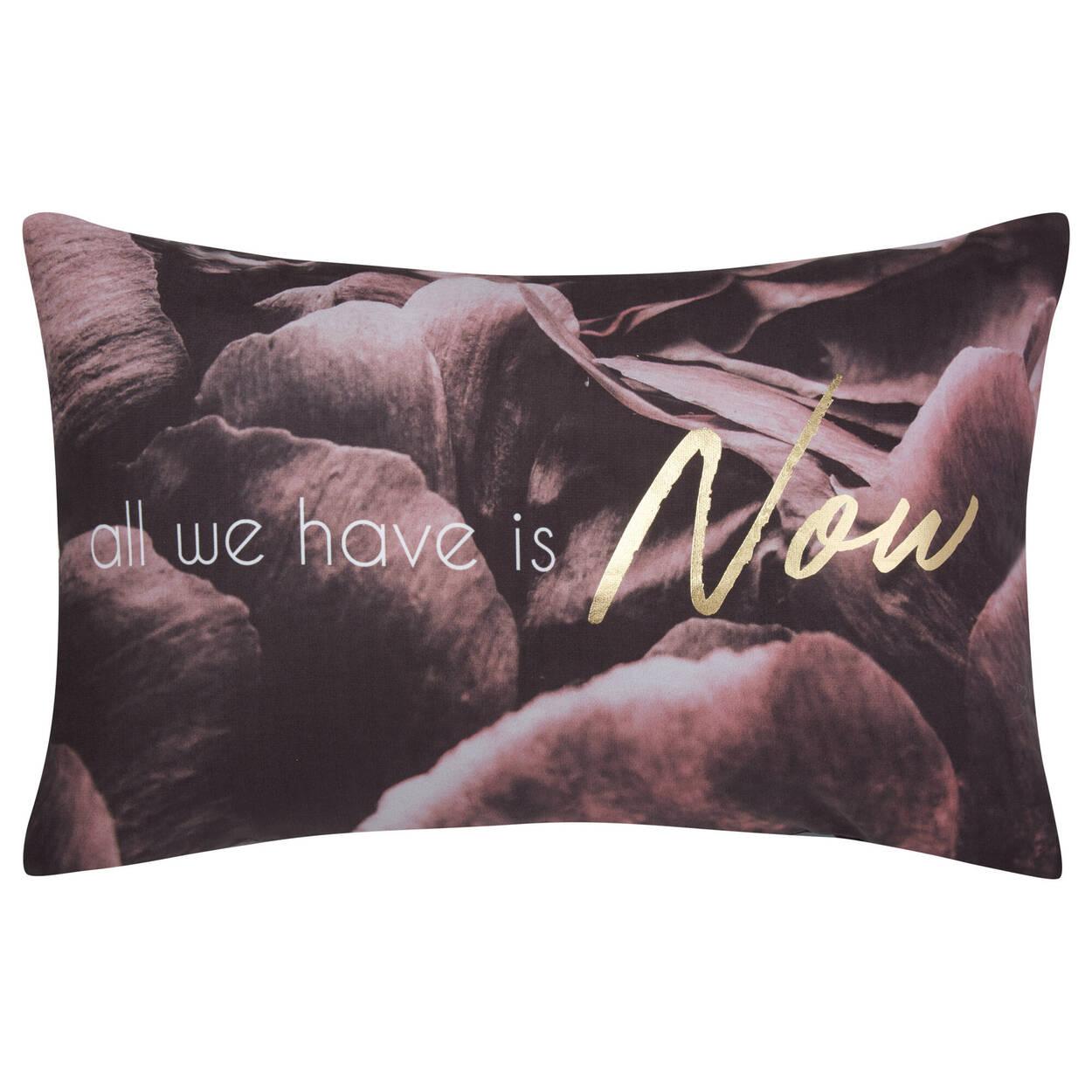 """Sulli Decorative Lumbar Pillow 13"""" x 20"""""""