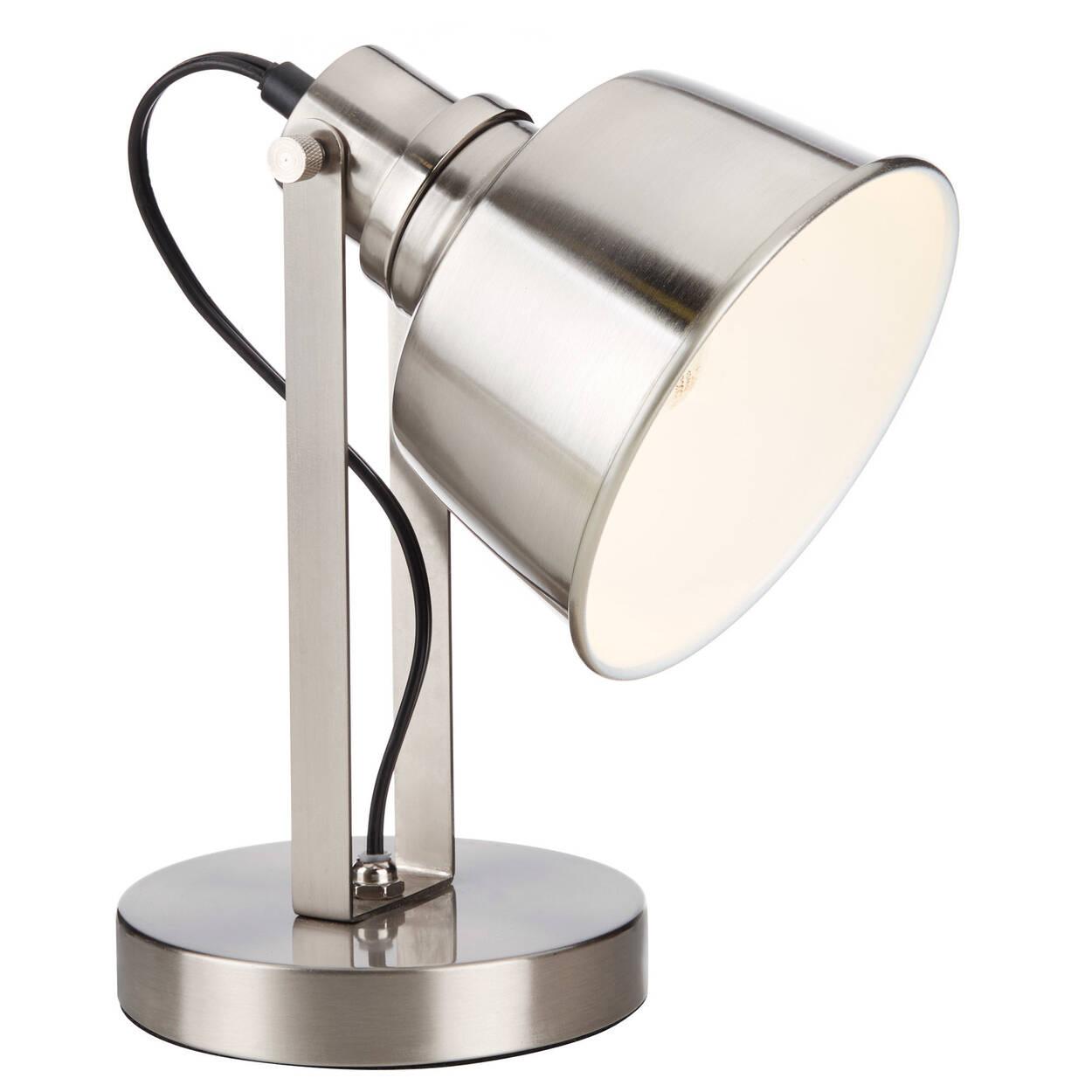 Metal Spotlight Table Lamp