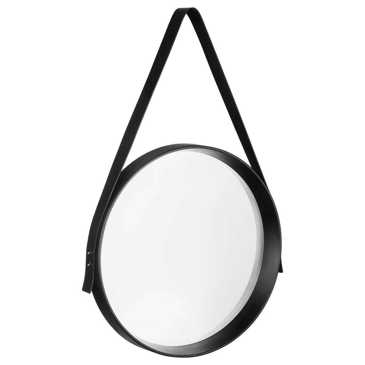 miroir rond suspendu. Black Bedroom Furniture Sets. Home Design Ideas