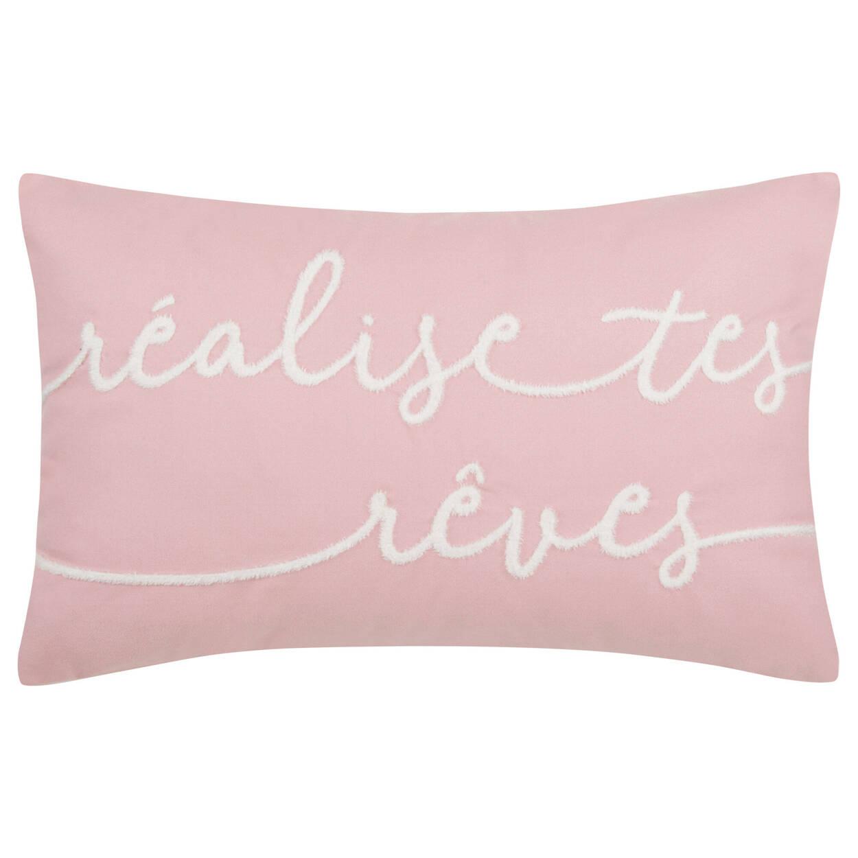 """""""Réalise tes rêves"""" Decorative Lumbar Pillow 13""""x 20"""""""