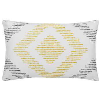 "Three-Toned Water-Repellent Decorative Lumbar Pillow 13"" X 20"""