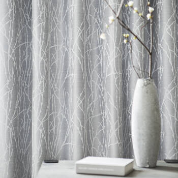 Naldo Jacquard Lined Curtain